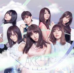 AKB48 – Thumbnail album 2016, AKB48 – Thumbnail album download, AKB48 – Thumbnail album free download, AKB48 – Thumbnail download, AKB48 – Thumbnail download album, AKB48 – Thumbnail download mp3 album, AKB48 – Thumbnail download zip, AKB48 – Thumbnail FULL ALBUM, AKB48 – Thumbnail gratuit, AKB48 – Thumbnail has it leaked?, AKB48 – Thumbnail leak, AKB48 – Thumbnail LEAK ALBUM, AKB48 – Thumbnail LEAKED, AKB48 – Thumbnail LEAKED ALBUM, AKB48 – Thum
