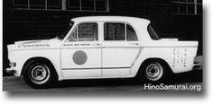 クルマ一覧(小型車関係全般)- Hino Cars (All Models) | HinoSamurai.org