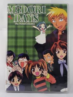Anime sale Midori Days - Complete series - Episodes 1 to 13 - DVD Box Set  $17.25 + Save with coupon @eggplasteranime