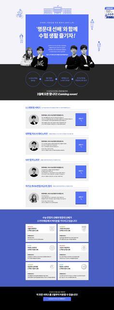 ETC piercing nose - Piercing Web Design, Graph Design, Event Banner, Web Banner, Promotional Design, Event Page, Landing Page Design, Web Layout, Lettering