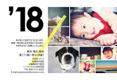 デザイン全カタログ|年賀状なら年賀家族2018 <公式>サイト