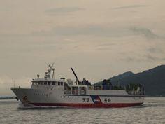 ferry_kizuna01.jpg (JPEG-Grafik, 800×600 Pixel)