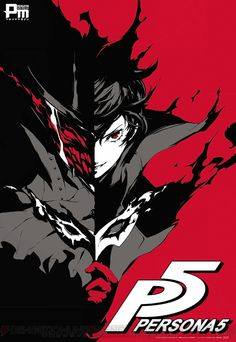 Persona 5 Poster Art
