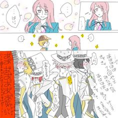 Anime Couples Drawings, Couple Drawings, Ensemble Stars, Knights, Neko, Manhwa, Random, Drawings Of Couples, Knight