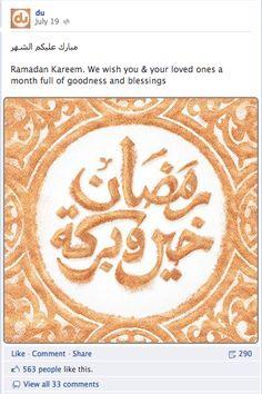Social Media Ramadan