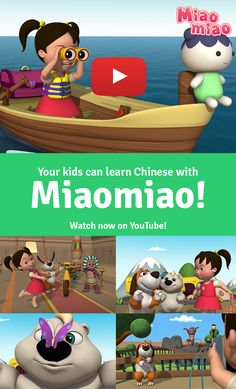 "Toddlers & Preschoolers learn Chinese watching Miaomiao videos!  In this episode kids learn to say ""take a picture and I'm hungry"". #toddlervideos#learnchinese"