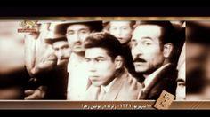 روزها و يادها – تقويم 9 تا 11 شهريور سيماى آزادى – 8 شهريور 1393 ====== Mojahedin – Iran – Resistance – Simay  Azadi - مجاهدين – ايران – مقاومت – سيماى آزادى تختي