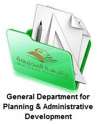 Associated Administrations   جامعة المجمعة   Majmaah University