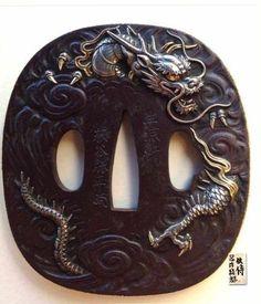 Muromachi Dragon Tsuba.