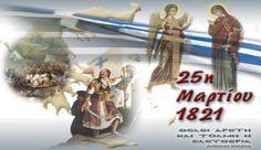 Food For Thought: Έλληνες, Χρόνια πολλά ! Greek Independence, Greek History, New Thought, Christian Faith, Princess Zelda, Superhero, Fictional Characters, News, March