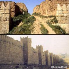 The gate of the Sun God Shamash 1 of 15 gates that surrounds Nineveh Built by Assyrian king Sennacherib 705-681 BC