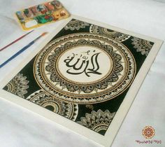 """ʟᴇᴠʜᴀ """"ᴇʟʜᴀᴍᴅᴜʟɪʟʟᴀʜ"""" ʙʏ ➡ @aminamujezinovic #mandalart_ma #mandala #mandalas #lovemandala #manalaart #instamandala #mandalainspired #art #artis #instaart #calligraphy #calligritype #calligraphyart #calligraphysg #lovecalligraphy #islamiccalligraphy #islamicmandala #islamicart #zen #doodle #madeinbih #madewithlove"""