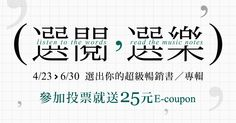 Banner Design, Layout Design, Typography Layout, Japan Design, Music Notes, Chen, Slogan, Character Design, Graphic Design