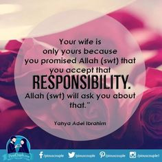 #Piouscouple #Islam #Muslim #Religion #Couple #Husband #Wife #Women #Men #Marriage #Responsibility #Promise #Allah #AcceptEachOther