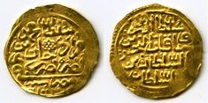 Cairo Egypt Gold Coin Ottoman Sultani 1003 AH - 1595 AD Mohammed III Son Of Murad III- XF