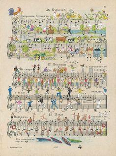 Miniaturas en colores sobre partituras musicales | ESTATE UN RATO
