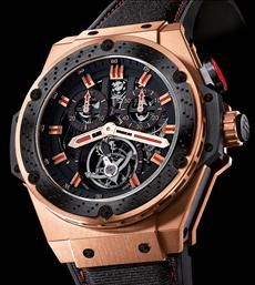 Hublot King Power F1 Tourbillon