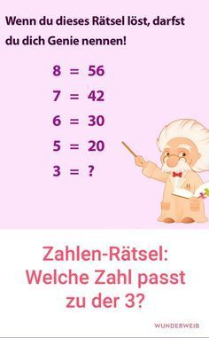 Number puzzles: Which number fits the - dumme sprüche - humor Number Puzzles, Maths Puzzles, Math Help, Brain Teasers, Riddles, Albert Einstein, Good To Know, About Me Blog, Teaching