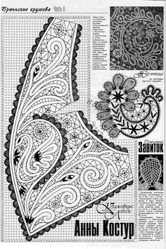 Жилет Bruges Lace, Freeform Crochet, Crochet Lace, Irish Crochet, Crochet Motif, Cutwork Embroidery, Lacemaking, Lace Print, Lace Outfit