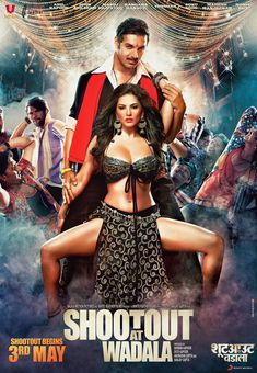 new movie songs ringtone tamil