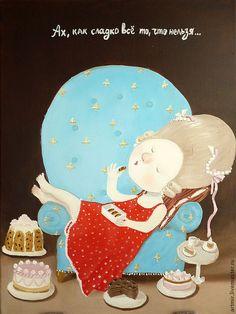 Ice Shop, Woman Painting, Cute Illustration, Illustrators, Art Drawings, Contemporary Art, Christmas Crafts, Teddy Bear, Clip Art