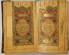 SMALL OTHOMAN QURAN KORAN-COMPLETE-EXCELLENT CALLIGRAPHY-C.AD 1850