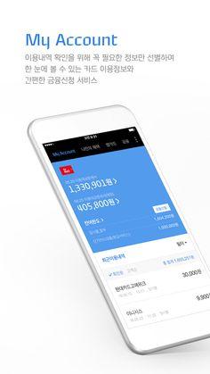 현대카드(+앱카드)- 스크린샷 Card Ui, Ui Ux Design, Graphic Design, Bank Card, Mobile App Design, Ui Inspiration, User Interface, Google Play, Finance