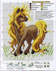 View album on Yandex. Cross Stitch Horse, Unicorn Cross Stitch Pattern, Cross Stitch For Kids, Cross Stitch Boards, Cross Stitch Baby, Cross Stitch Alphabet, Cross Stitch Animals, Cross Stitching, Cross Stitch Embroidery