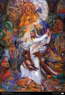 Miniatura do Prof. M. Farshchian | Galeria de Arte Islâmica e Fotografia