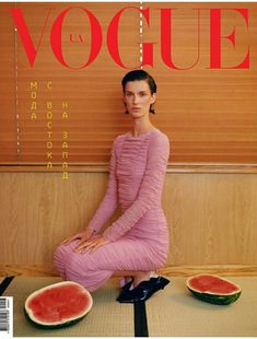 abee66100396 Marte Mei van Haaster by Alexander Saladrigas x Julie Pelipas for Vogue  Ukraine July 2018 Cover