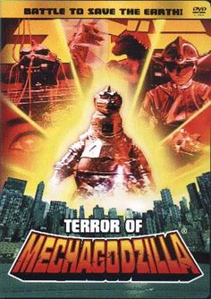 Terror of Mechagodzilla (1975/1977) *Godzilla Collection*