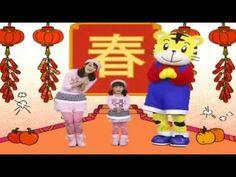 《巧連智》幼幼版.念謠Do Re Mi:過新年 - YouTube