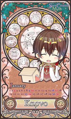 Karno - January Calendar - Star Crossed Myth