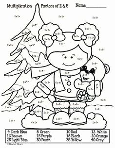 Christmas Math Worksheets Multiplication In 2020 Christmas Math Worksheets Multiplication Christmas Math