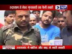 India News: Situation in Uttarakhand from ground zero