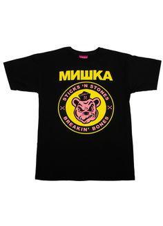 Sticks N' Stones T-Shirt (Black) | Mishka NYC