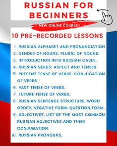 Jumpstart your Russian with this easy to follow 10 video lessons Learn Russian Online, Russian Alphabet, Verb Tenses, Plural Nouns, Past Tense, News Online, Online Courses, Learning, Easy