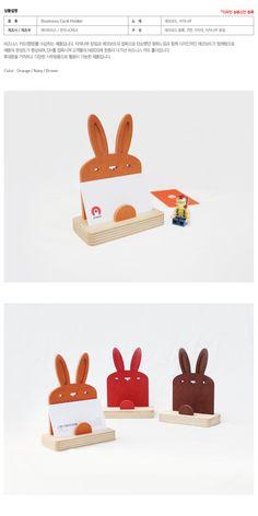텐바이텐 10X10 : Business Card Holder-Rabbit 토끼모양 명함꽂이