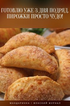# Eat # Cook # Recipes # Cook how to cook # Eat # Cook # Recipes # Cook how to cook Pie Recipes, Dessert Recipes, Cooking Recipes, Desserts, Vegetarian Cooking Classes, Homemade Fondant, Georgian Food, Good Food, Yummy Food