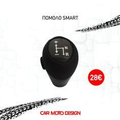 Του #λεβιέ γίνεται σήμερα...!😆😁 ☎️ 2315534103 📱6978976591 ➡️ ΠΟΛΥΤΕΧΝΙΟΥ 18 ΕΥΚΑΡΠΙΑ ΘΕΣΣΑΛΟΝΙΚΗΣ #carmotodesign #οικαλύτερεςτιμές #οτιαναζητάς #θατοβρείςεδώ #becarmotodesigner Moto Design, Smart Watch, Smartwatch