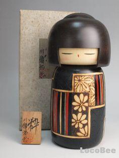Japanese Sousaku Kokeshi Doll by Kawase Yuji / Iki