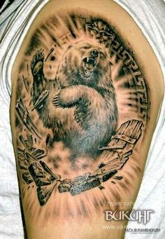 Bear tatto Wolf Tattoos, Tatoos, Chicago Bears Tattoo, Grizzly Bear Tattoos, Vikings, Chinese Martial Arts, Bear Pictures, Skin Art, Get A Tattoo