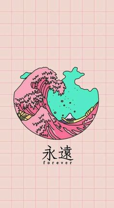drawing of a tall, tidal wave, aesthetic iphone wallpaper Tumblr Wallpaper, Kawaii Wallpaper, Cool Wallpaper, Wallpaper Backgrounds, Waves Wallpaper, Wallpaper Lockscreen, Colorful Wallpaper, Black Wallpaper, Dark Backgrounds