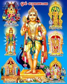 Skanda Shasti 2019 celebrates the birth of Skanda, the powerful son of Lord Shiva. Durga Painting, Lord Shiva Painting, Lord Shiva Pics, Lord Shiva Family, Indian Goddess, Goddess Lakshmi, Saraswati Photo, Lord Murugan Wallpapers, Kali Hindu