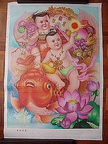 Chinese New Year chubby babies poster - girl and boy (item Chinese New Year Poster, New Years Poster, Chinese Babies, Chubby Babies, Propaganda Art, Baby Posters, Political Posters, Baby Art, Art Google