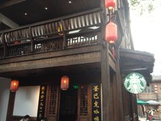 Starbucks in Fuzhou, China