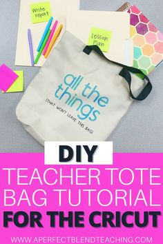 These step-by-step instructions will guide you through making your own teacher tote bag by using your Cricut machine! With vinyl cutouts from your Cricut machine, you can design something fun or creative to carry teacher supplies or use as a gift. I've also included a supply list and an image idea for you to DIY this bag yourself.