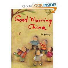 This one looks good for my three-and-a-hald year old. The drawings seem to be more classical, but the early morning in China seems to be the same.