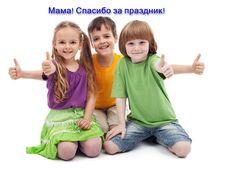 Поиск клада на дне рождения ребенка. Идеи вопросов и заданий. — Family-planet.ru