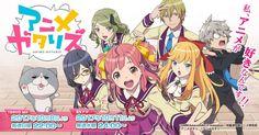 Original Fall 2017 anime Anime-Gataris will be represented at the 11th Iida Oka no Machi Festival on 3 November 2017. | MANGA.TOKYO